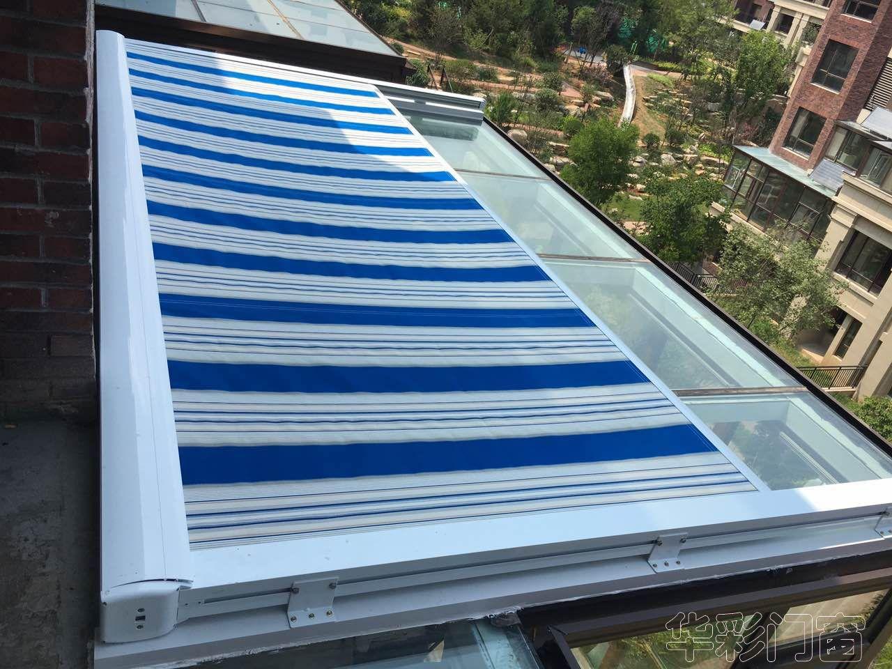 阳光房遮阳系统  遮阳棚