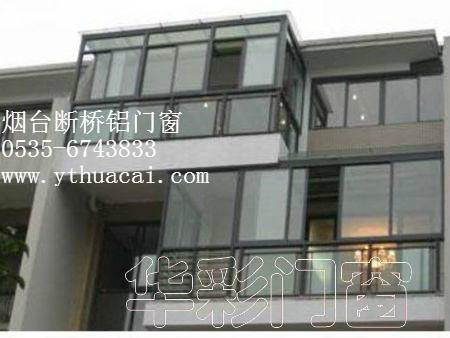 华彩:烟台断桥铝门窗的价格分析