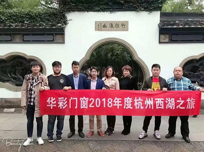 杭州西湖之旅